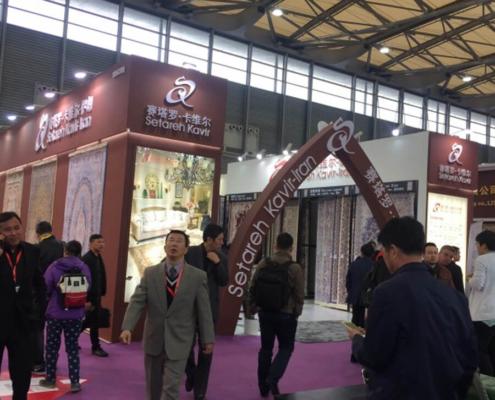 China Flooring Exhibition