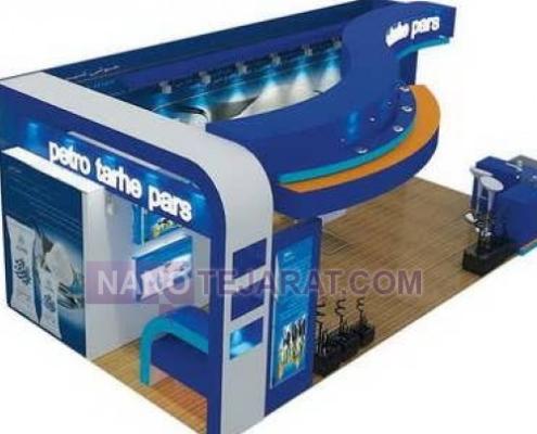 booth decoration aria negar